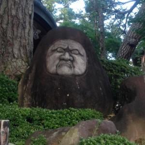 修善寺の達磨石、これは息子的にはNG…