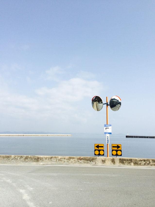 浜辺の交差点