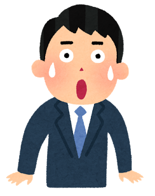 businessman6_bikkuri