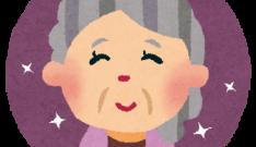 obaasan_face